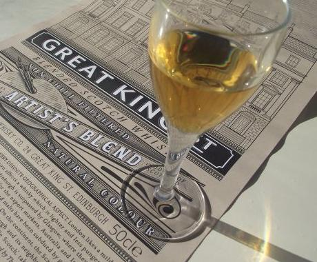Compass Box Great King Street blend